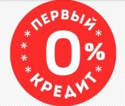 Кредит онлайн на карту. Акция: 0%. За 15 минут. Dinero.io.ua